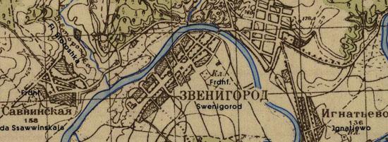 zvenigorod-v-1940-g